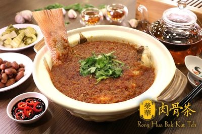 Rong Hua Bak Kut Teh only serves authentic spices and take pride in our food quality. Developing our very own unique blend of recipe.