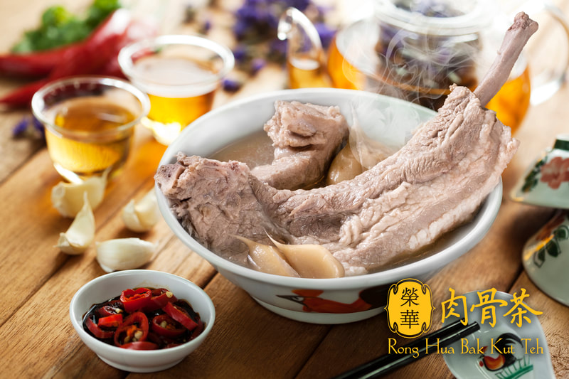 Rong Hua Bak Kut Teh only serves authentic spices and take pride in our food quality. Developing our very own unique blend of popular Singapore pork ribs' soup recipe.